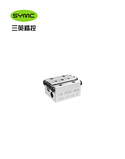 PTS-17 series inertial motor translation stage